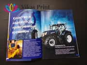 Каталог А4 New Holland 3