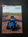Каталог А4 New Holland